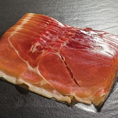 Serrano Ham Sliced - 500g